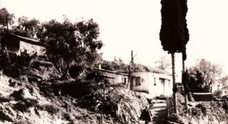 Κατοικία του χωριού