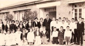 Τάξη δημοτικού σχολείου