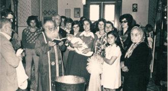 Μυστήριο Βάπτισης - 1