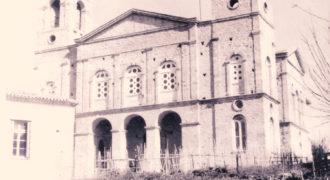 Ι.Ν Αγίων Θεοδώρων (υπο κατασκευή - 1959)
