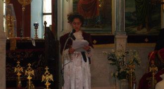 Απαγγελία ποίηματος στον Ιερό Ναό
