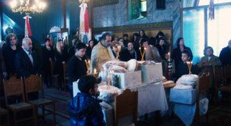Αρτοκλασία στη γιορτή του Ιερού Ναού Αγίου Νικολάου 2017