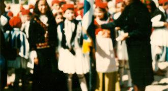 Παρέλαση δημοτικού σχολείου εθνική γιορτή