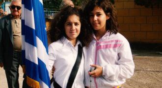 Μαθήτριες Δημοτικού σχολείου εθνική γιορτή