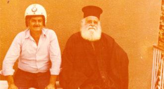 Παπασταλιάς - Στην Ι.Μ. Κρεμαστής
